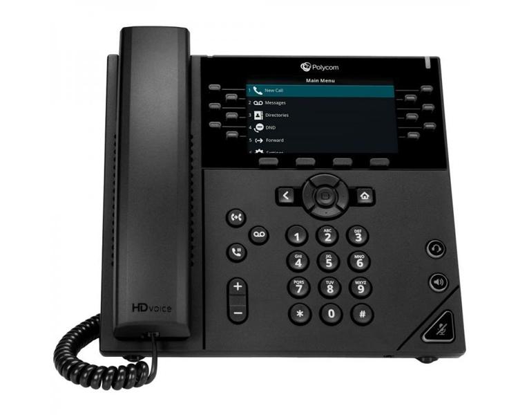 VVX450-new